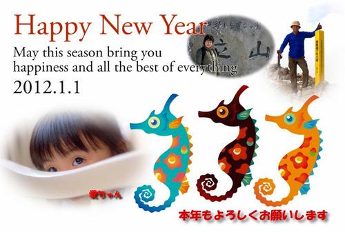 Saito_2012